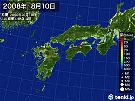 2008年08月10日の震央分布図