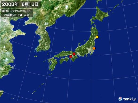 日本全体・震央分布図(2008年08月13日)