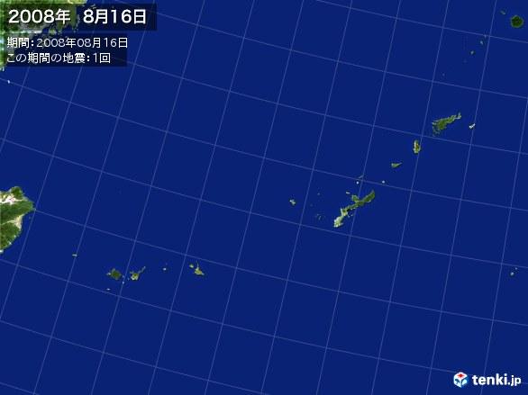 沖縄・震央分布図(2008年08月16日)