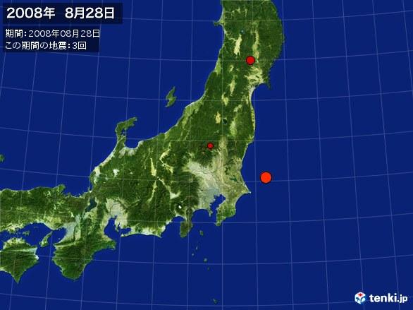 東日本・震央分布図(2008年08月28日)