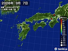 2008年09月07日の震央分布図