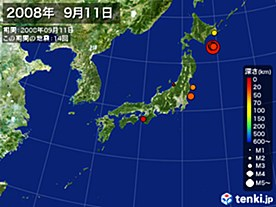 2008年09月11日の震央分布図