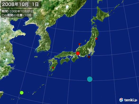 日本全体・震央分布図(2008年10月01日)