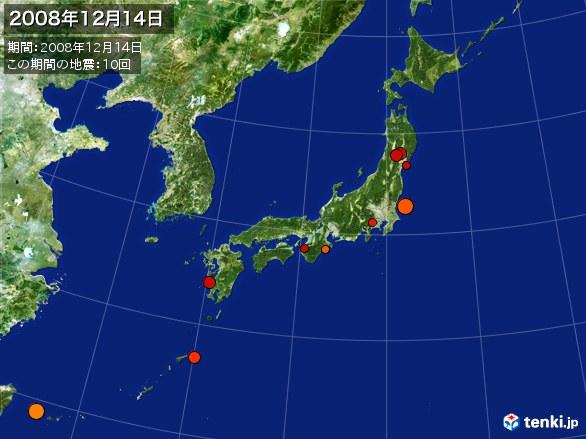 日本全体・震央分布図(2008年12月14日)
