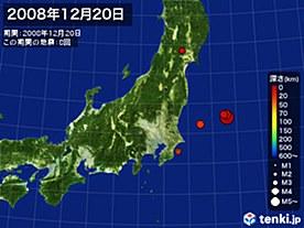 2008年12月20日の震央分布図