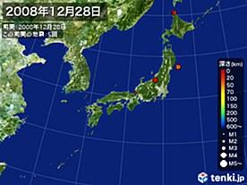 2008年12月28日の震央分布図