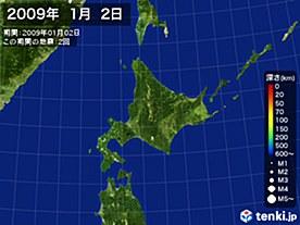 2009年01月02日の震央分布図
