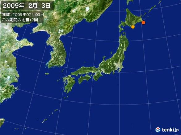 日本全体・震央分布図(2009年02月03日)