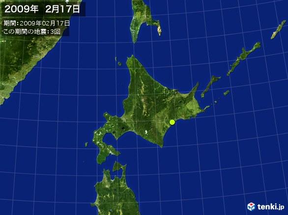 北日本・震央分布図(2009年02月17日)