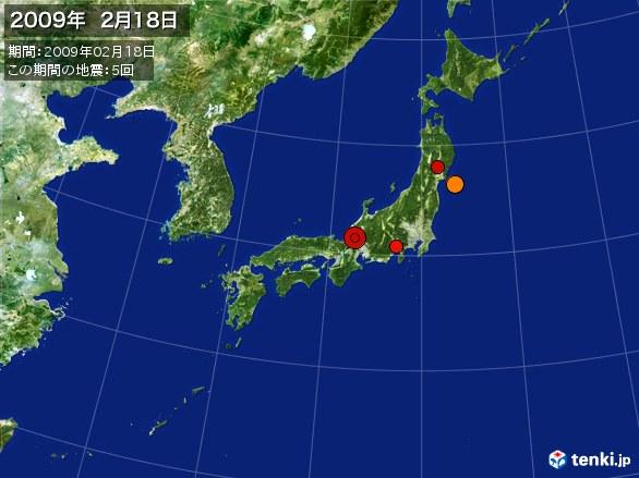 日本全体・震央分布図(2009年02月18日)
