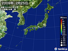 2009年02月25日の震央分布図
