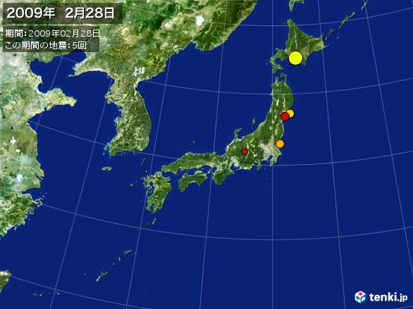 日本全体・震央分布図(2009年02月28日)