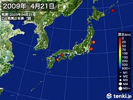 2009年04月21日の震央分布図