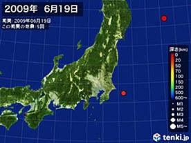 2009年06月19日の震央分布図