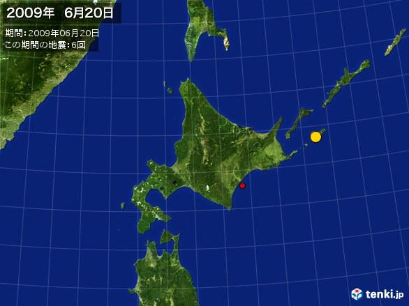 北日本・震央分布図(2009年06月20日)