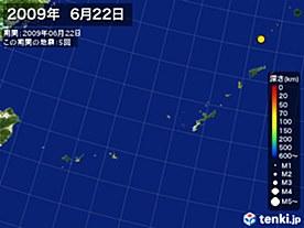 2009年06月22日の震央分布図