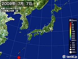 2009年07月07日の震央分布図