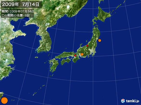 日本全体・震央分布図(2009年07月14日)