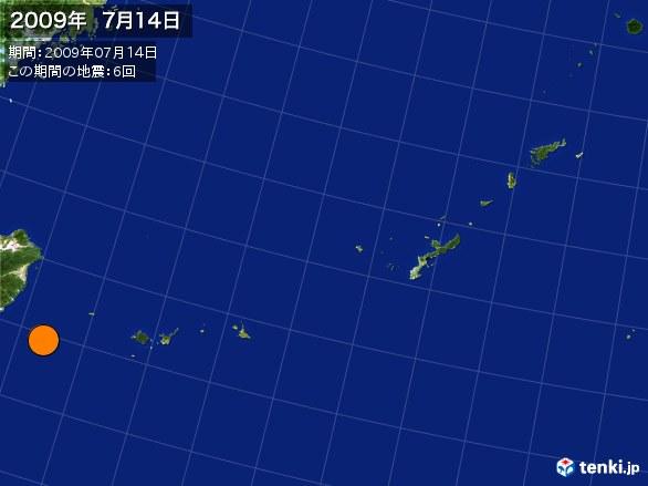 沖縄・震央分布図(2009年07月14日)