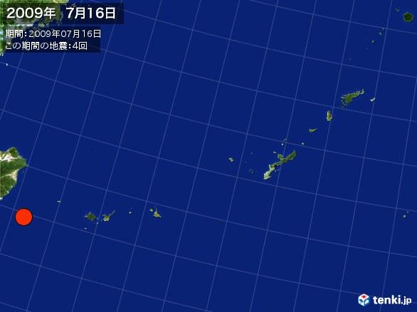 沖縄・震央分布図(2009年07月16日)