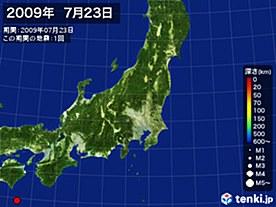2009年07月23日の震央分布図