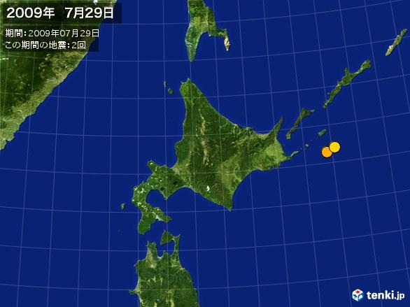 北日本・震央分布図(2009年07月29日)