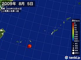 2009年08月05日の震央分布図