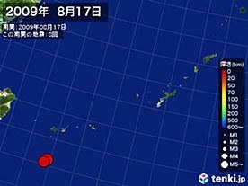 2009年08月17日の震央分布図