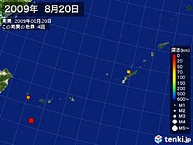 2009年08月20日の震央分布図