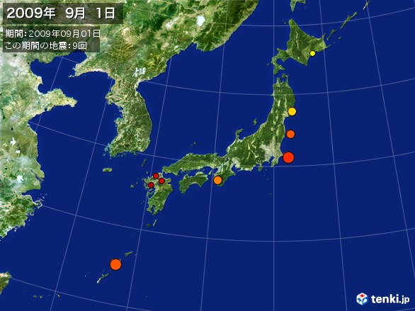 日本全体・震央分布図(2009年09月01日)