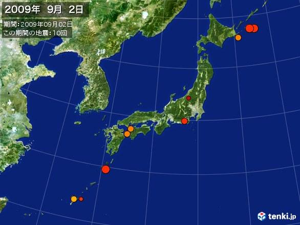 日本全体・震央分布図(2009年09月02日)