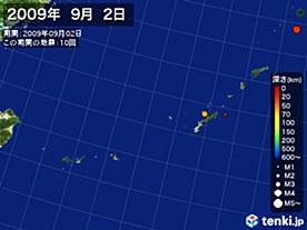 2009年09月02日の震央分布図