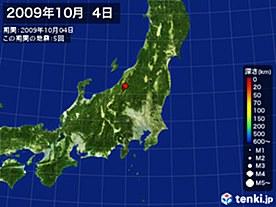 2009年10月04日の震央分布図