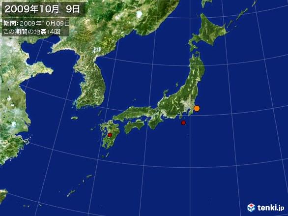 日本全体・震央分布図(2009年10月09日)