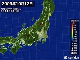 2009年10月12日の震央分布図