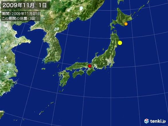日本全体・震央分布図(2009年11月01日)