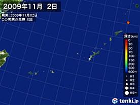 2009年11月02日の震央分布図