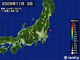 2009年11月03日の震央分布図