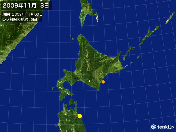 北日本・震央分布図(2009年11月03日)