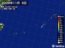 2009年11月06日の震央分布図
