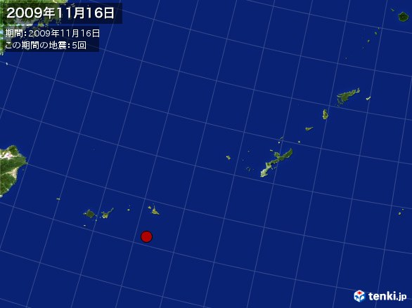 沖縄・震央分布図(2009年11月16日)