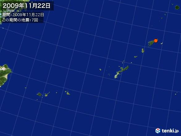 沖縄・震央分布図(2009年11月22日)