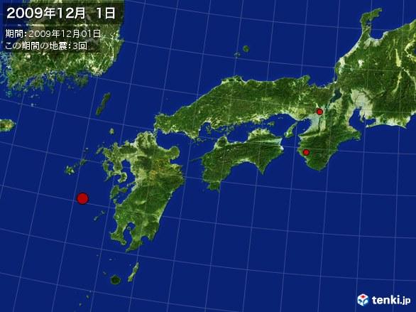 西日本・震央分布図(2009年12月01日)