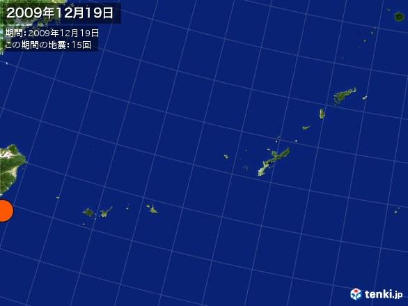 沖縄・震央分布図(2009年12月19日)