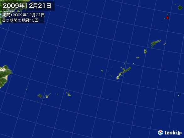 沖縄・震央分布図(2009年12月21日)
