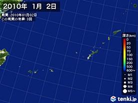 2010年01月02日の震央分布図