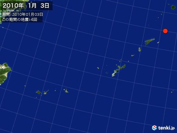 沖縄・震央分布図(2010年01月03日)