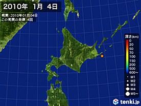 2010年01月04日の震央分布図