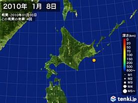 2010年01月08日の震央分布図