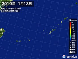 2010年01月13日の震央分布図